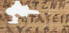 More evidence of forgery in the Jesus' Wife Sister Fragment