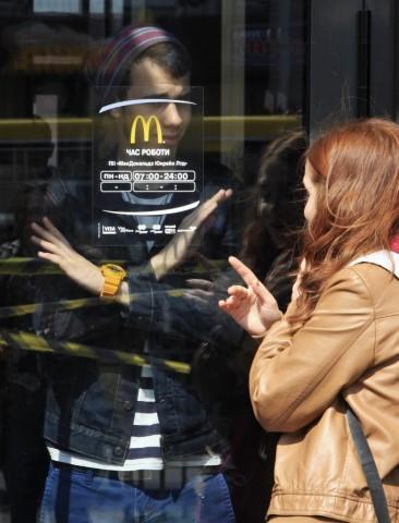 mcdonalds-closed-crimea