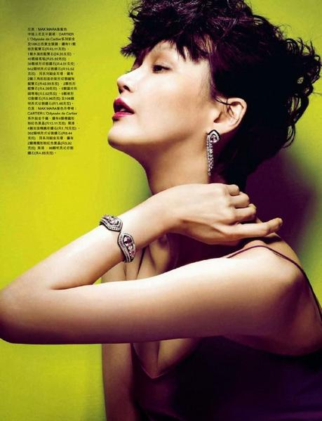 Hye Jung by Steven Cheung for Harper's Bazaar Magazine, Hong Kong, May 2014