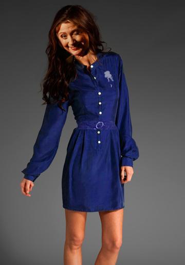 Monica Lewinsky's Dress Resurfaces! - Paperblog