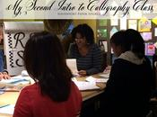 Second Intro Calligraphy Course: Southport Paper Source