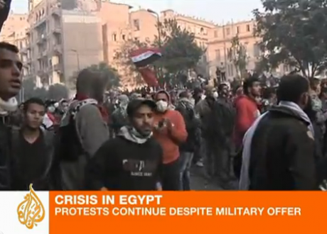 Egypt protests continue: What does this mean for the Arab Spring?