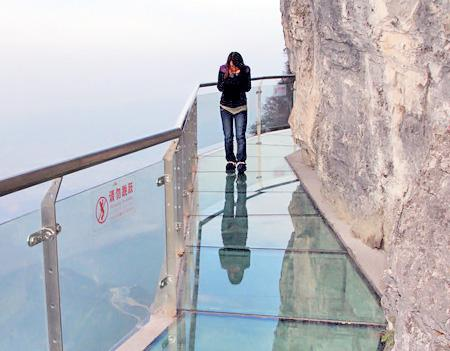 Glass Bridge In China title post 0