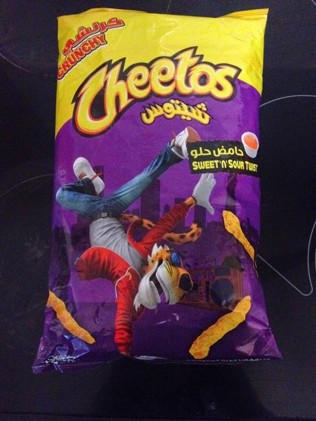 Today's Review: Crunchy Cheetos: Sweet 'N' Sour Twist