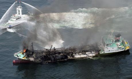 Japan Tanker Explosion