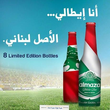 Almaza_World_Cup06