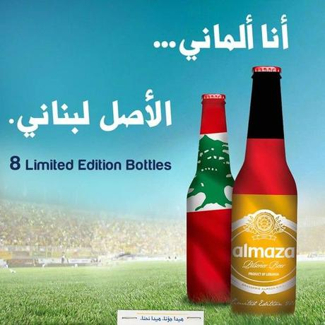 Almaza_World_Cup11