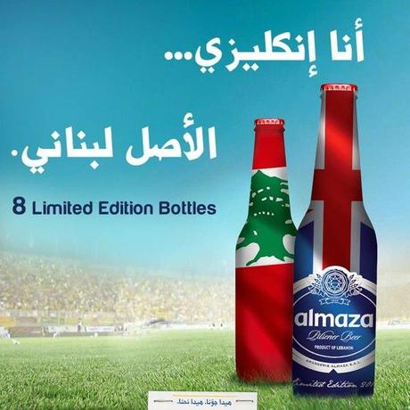 Almaza_World_Cup10