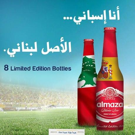 Almaza_World_Cup05