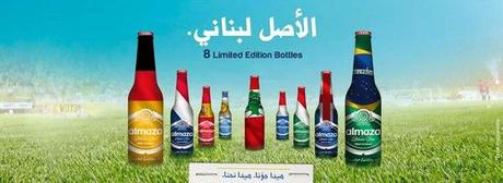 Almaza_World_Cup02