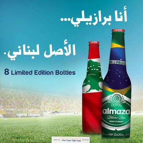 Almaza_World_Cup08
