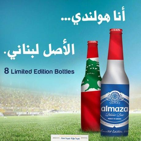 Almaza_World_Cup04
