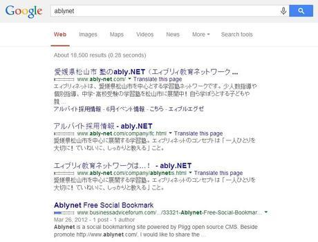 ablynet direct search