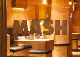 Mash bar in Amsterdam by Ninetynine