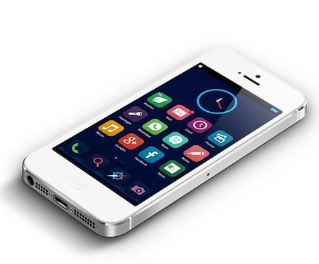 What Awaits Apple Fans with the new iOS 8