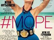 Tamara Weijenberg Marie Claire Magazine, Russia, July 2014
