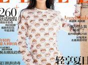 Angelababy ELLE Magazine, China, July 2014