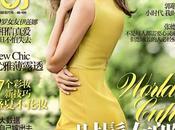 Irina Shayk Cosmopolitan Magazine, China, July 2014