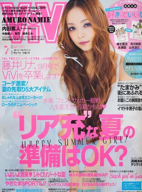 Namie Amuro For Vivi Magazine, Japan, July 2014 - Paperblog
