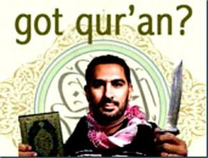 Mohamed-Elibiary-Got-Quran_thumb1