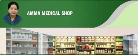 another 'Amma brand' in Tamil Nadu - 'Amma  marunthagam' - the medical shop
