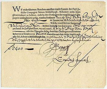 A bond from the Dutch East India Company, dati...