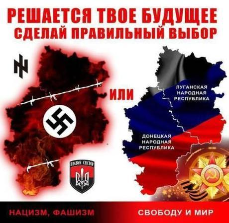 Two visions of the Donbass - the Ukie one on the left, and the Novorussian one on the right.