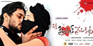 oka_criminal_prema_katha_movie_review