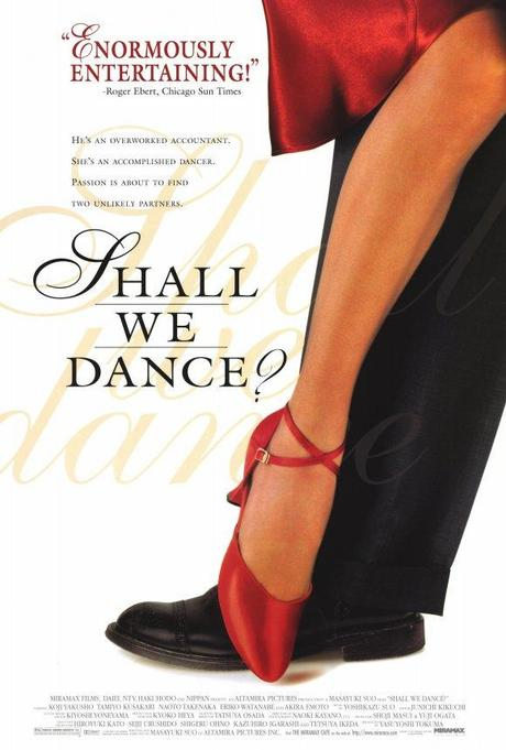 essays about passion for dance