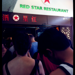 RED STAR RESTAURANT – HONG XIN RESTAURANT