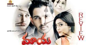 Maaya-Telugu-Movie-Wallpapers-02