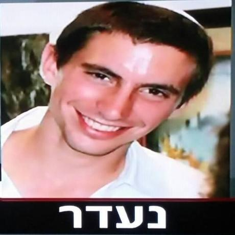 1st Lt. Hadar Goldin, taken POW by Hamas today. This is one of the first photos of him published by a news source. Photo was very hard to find.