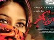 Geethanjali Music Review