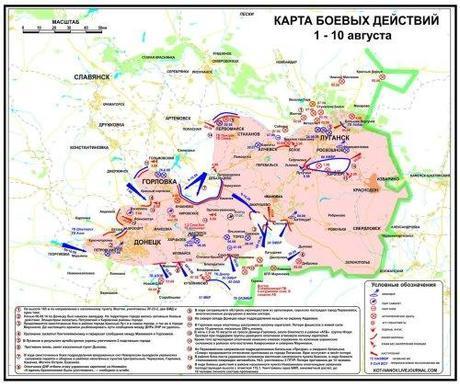 Novorussian War Sitrep August 12, 2014