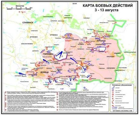 Novorussia Sitrep August 3-13.