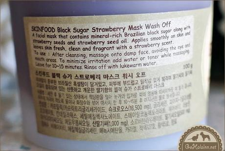 Black Sugar Strawberry Mask Wash Off by Skinfood #22