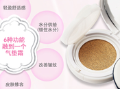 Review: Etude Precious Mineral Cushion with SPF50+/PA+++ (15g)