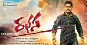 jr-ntr-samantha-rabasa-1st-look-posters-rabhasa-wallpapers-images-gallery-photos-pictures (6)