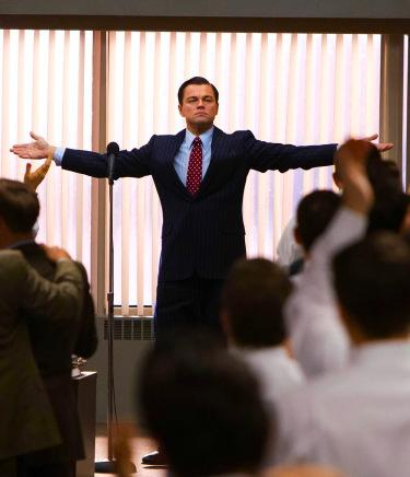 Wolf of wall street ipo day