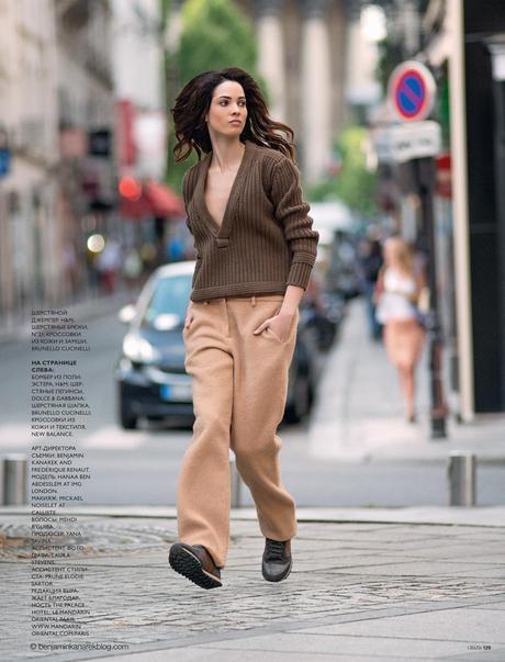 Hanaa Ben Abdesslem wearing H&M, N21,Brunello Cucinelli and New Balance © Benjamin Kanarek
